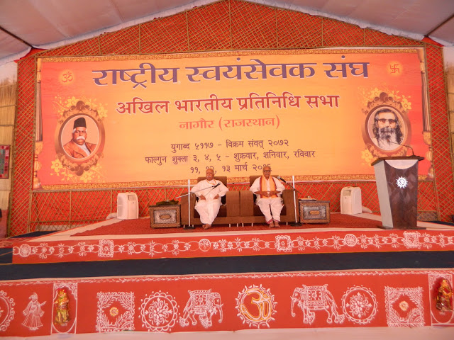 RSS ABPS meet begins at Nagaur; RSS Annual report says Shakha increases upto 56859 at 36867 places