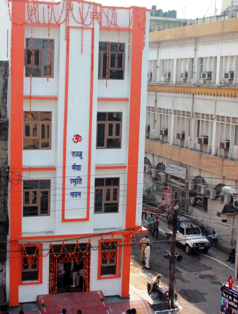 Rajju Bhaiya Smrati Bhavan