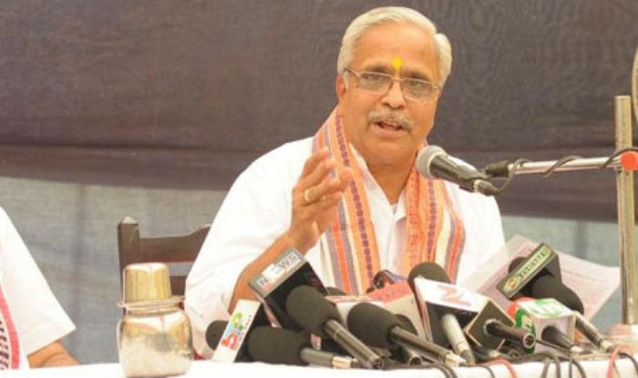 Bhaiyajoshi