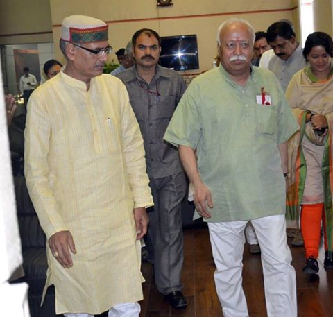Chief Minister Shivaraj Sing Chouhan welcomed Mohan Bhagwat