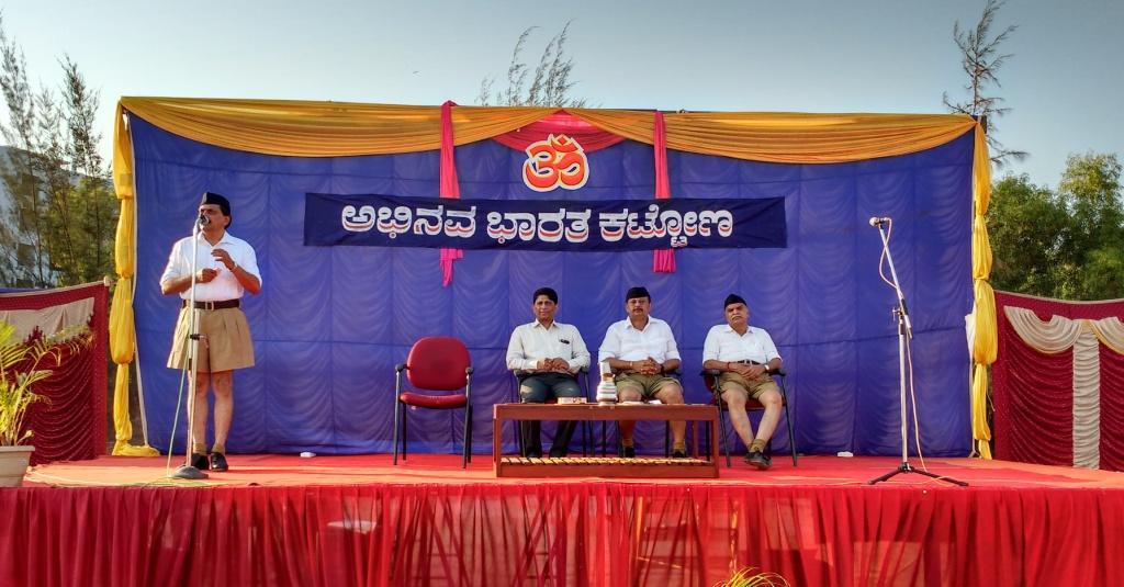 RSS Sangh Shiksha Varg- 2016Mangaluru (17)