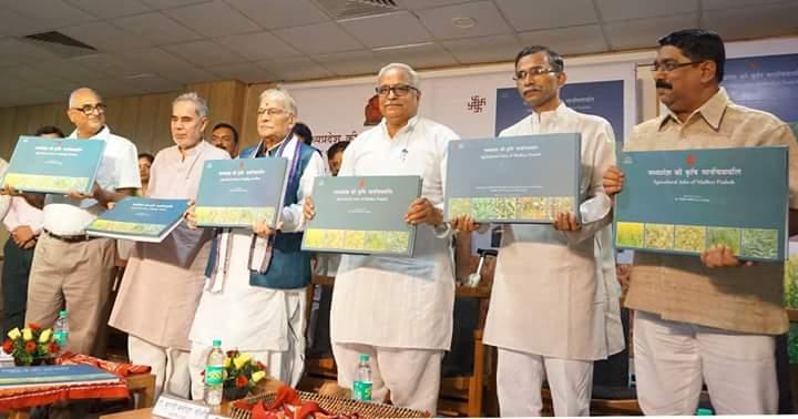 RSS Sarakaryavah Suresh Bhaiyyaji Joshi released the 'Agricultural Atlas' of Madhya Pradesh