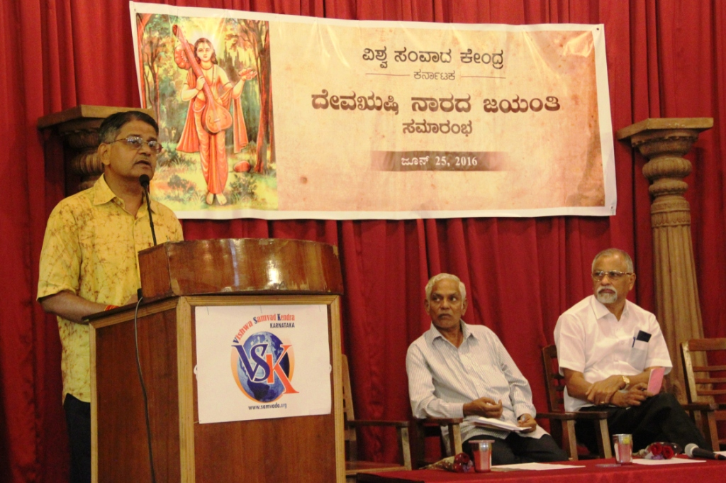 Jagadish Upasane addressing