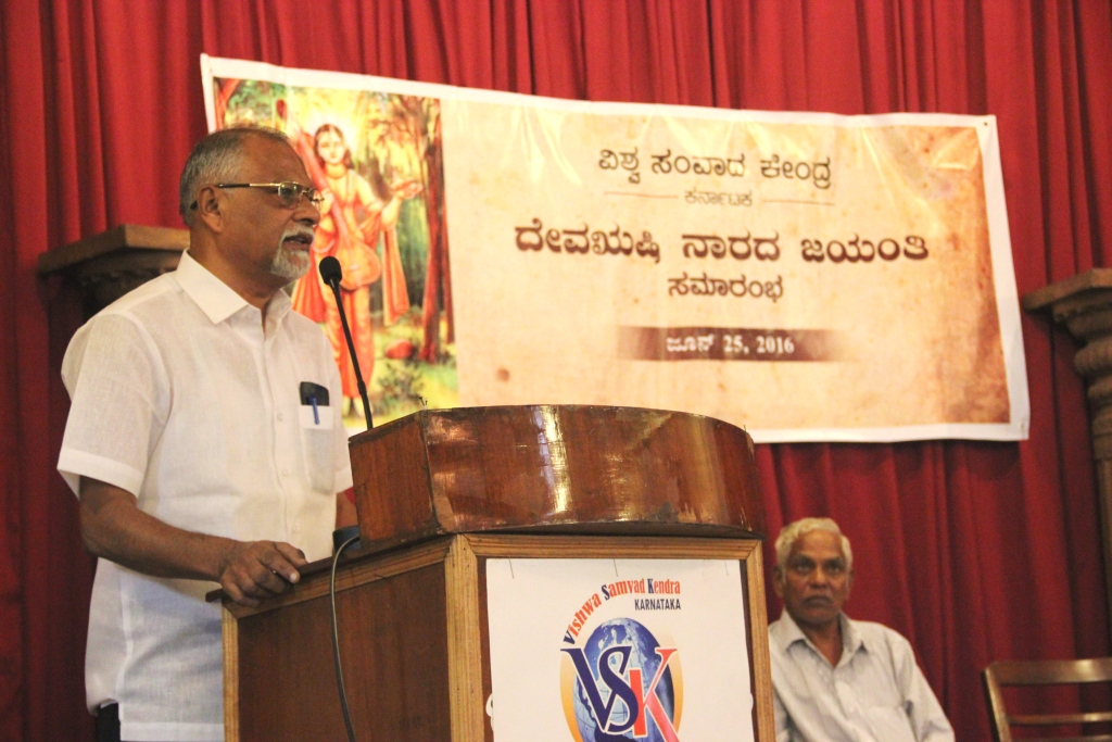 Girijashankar addressing