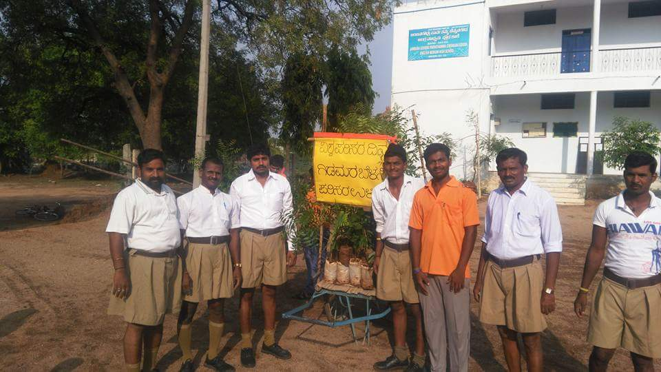 RSS observes Environment Day 2016 (11)
