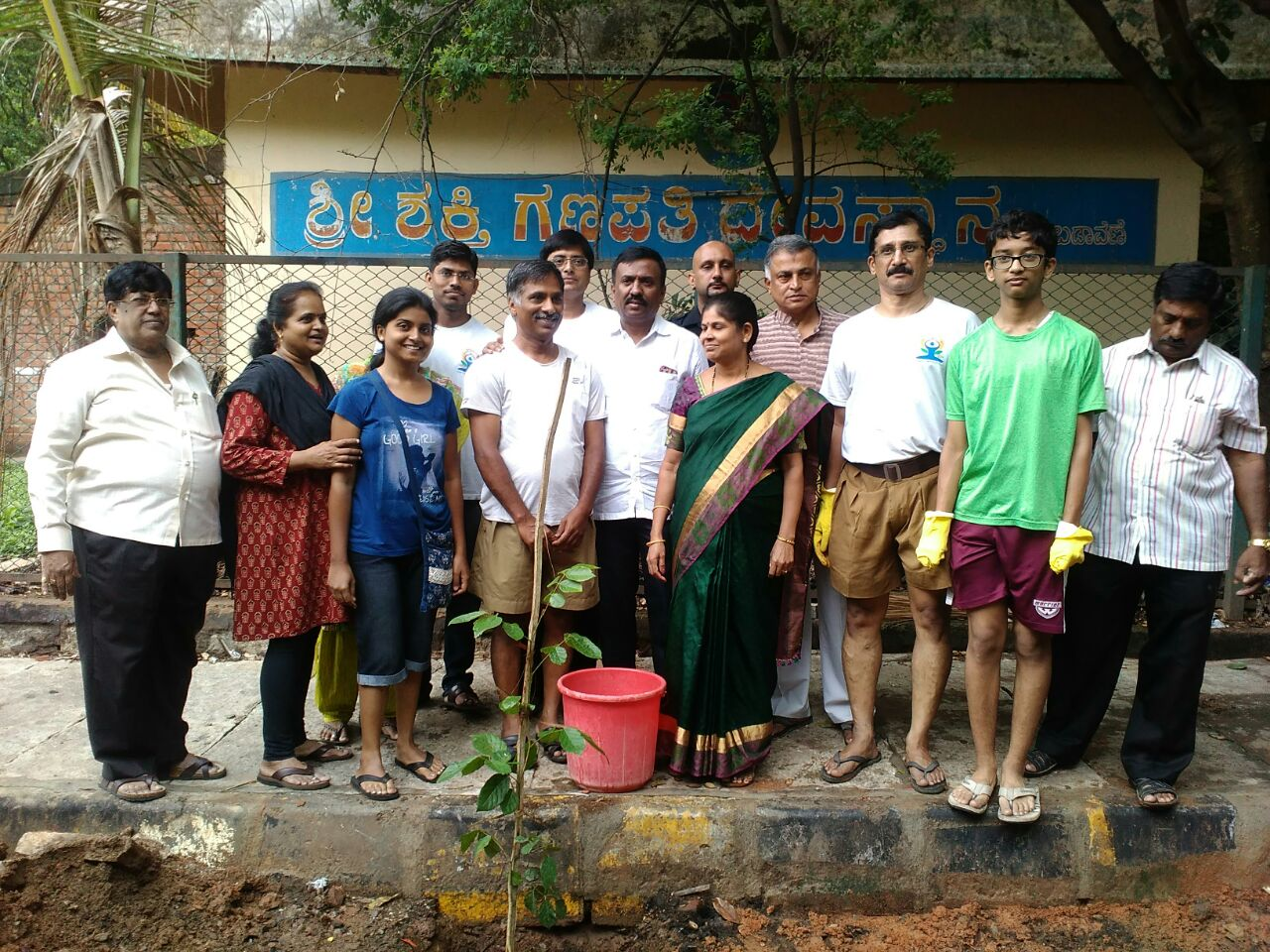 RSS observes Environment Day 2016 (15)
