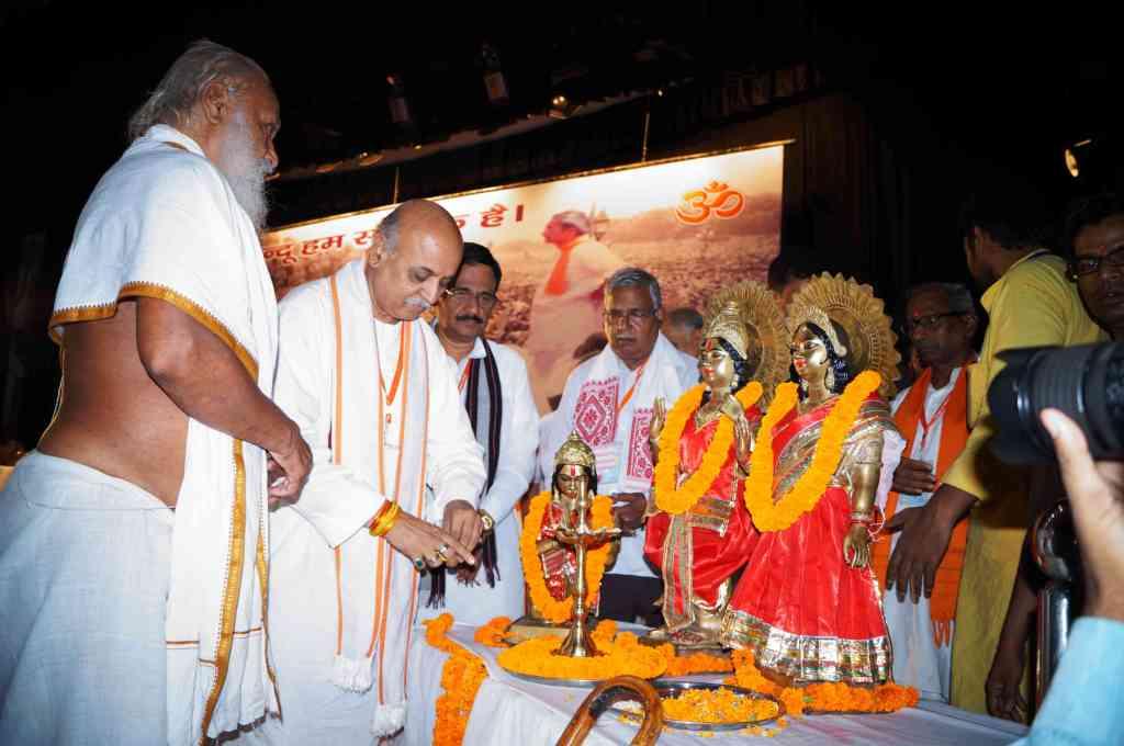 VHP Meet Patna 2016 (1)