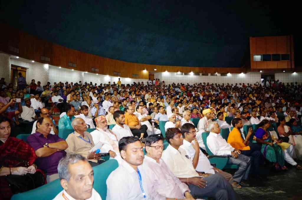 VHP Meet Patna 2016 (9)