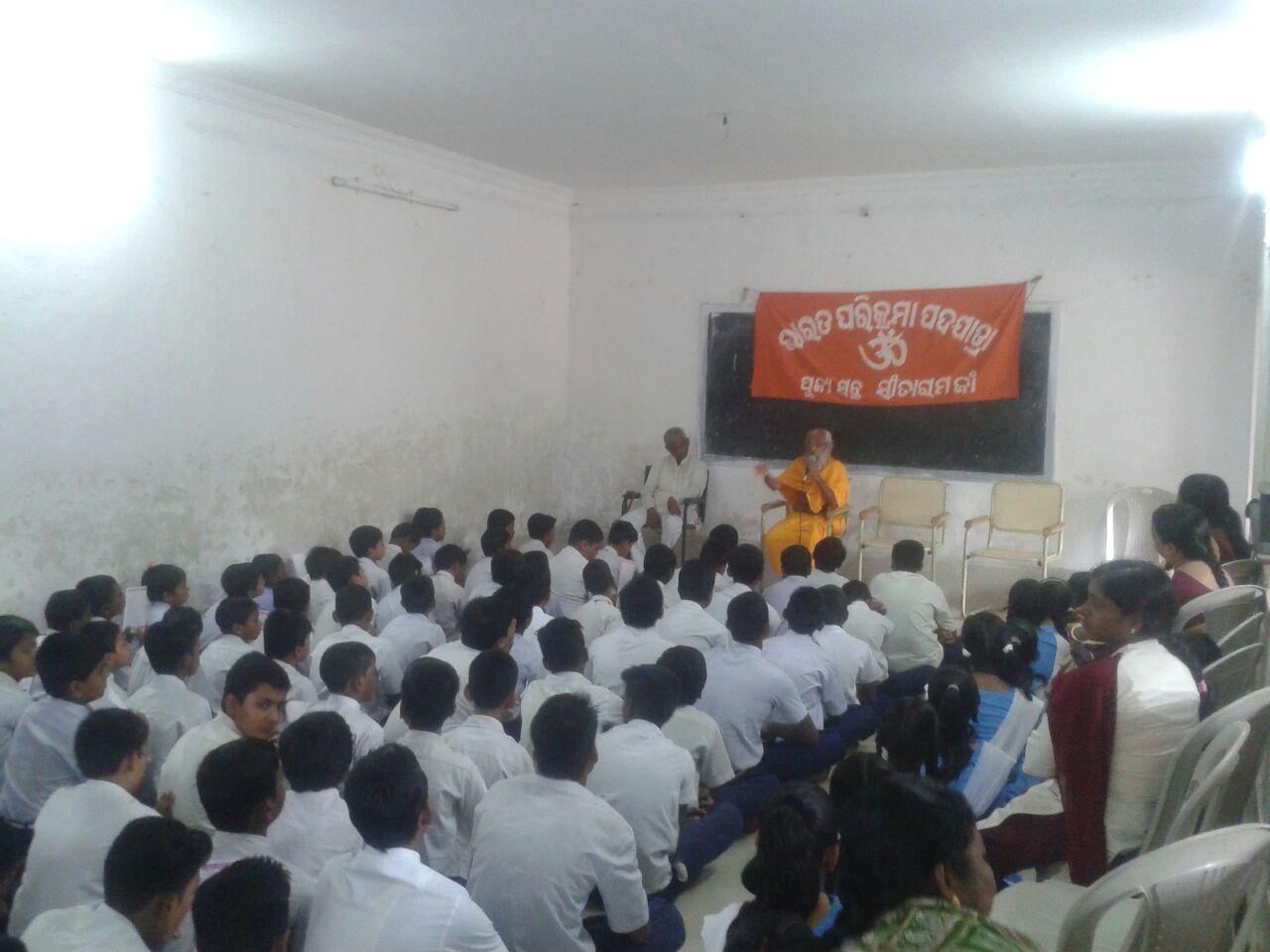 Bharat Parikrama Yatra Odisha (7)