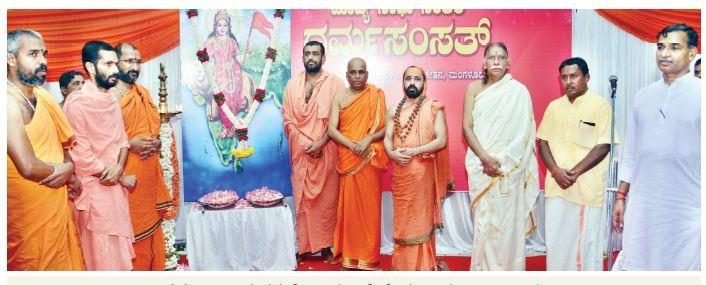 Dharma Samsat Inaugural