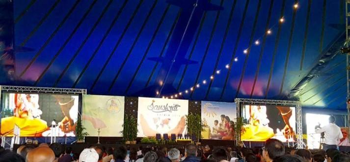 RSS inspired Hindu Swayamsevak Sangh's 3-day Sanskriti Maha Shibir–2016 begins in London