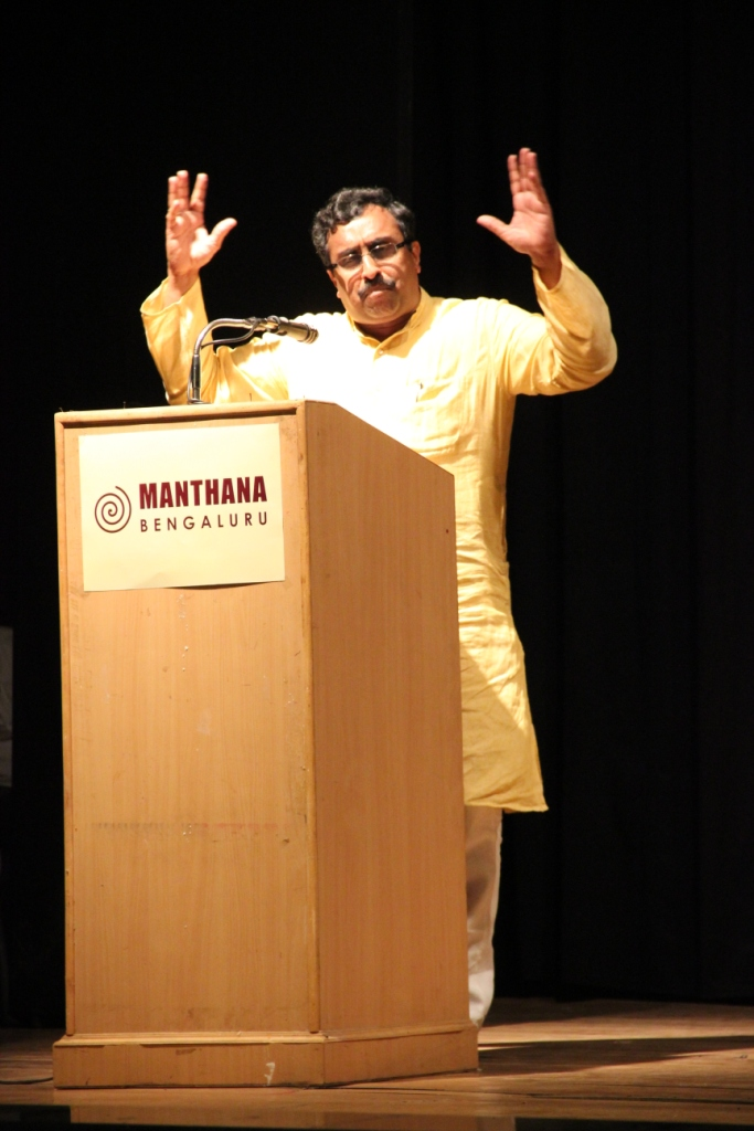 Ram Madhav addressing in Manthana Bengaluru event on THE ASSAM TRIUMPH on July 02, 2016