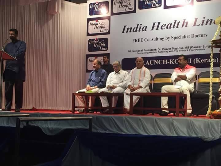 Kerala IHL Launch 5