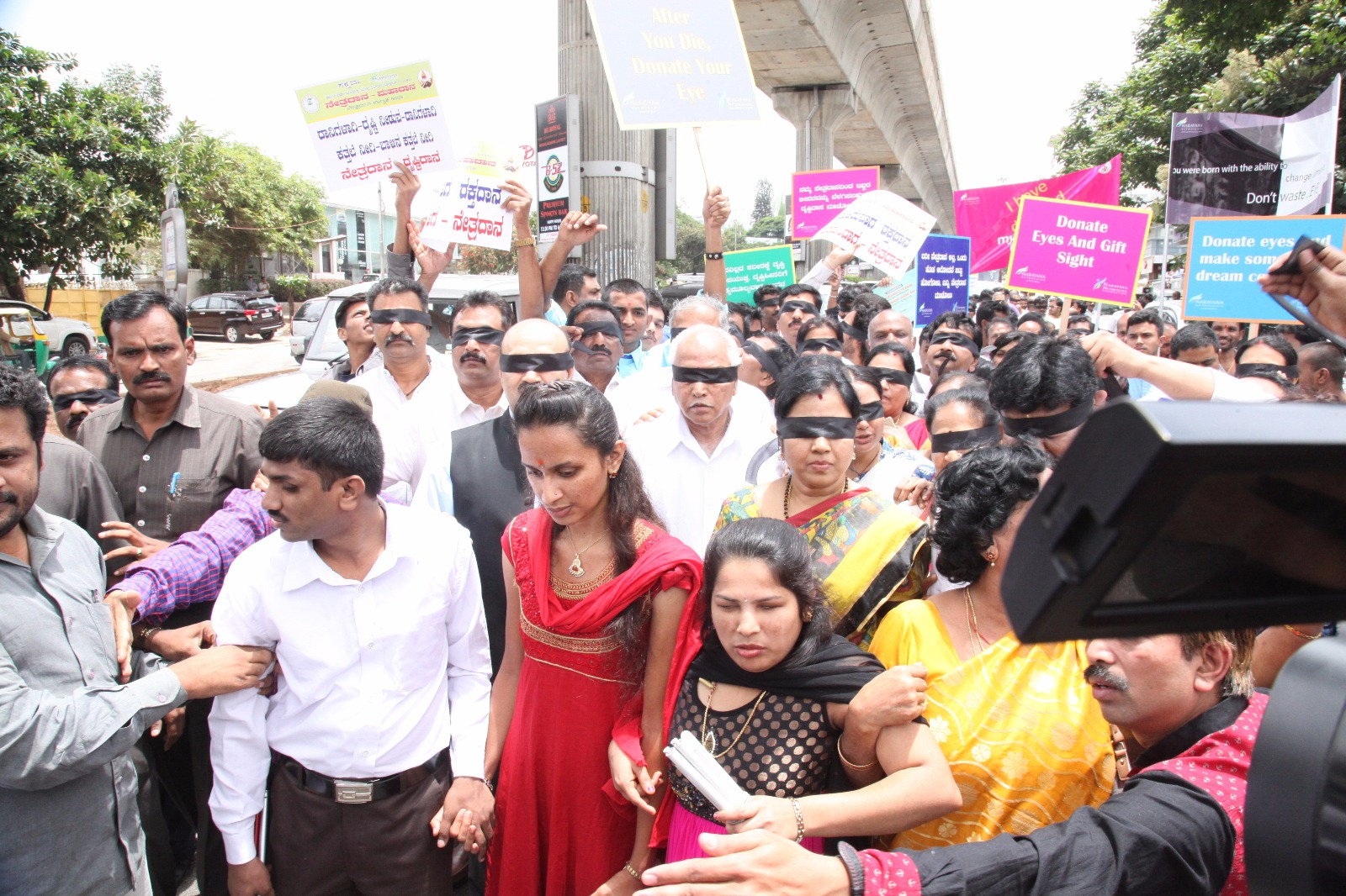 BJP President BS Yeddyurappa, Cine Stars, Social leaders participated in a BLIND WALK, an awareness walkathon from Narayana Hrudayalaya to ISCKON, Bengaluru