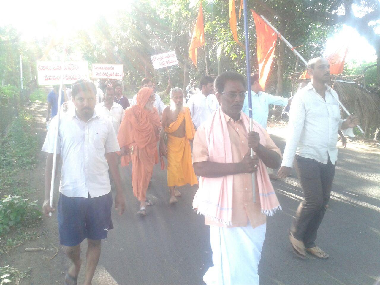 Bharat Parikrama Yatra in Andhra (10)