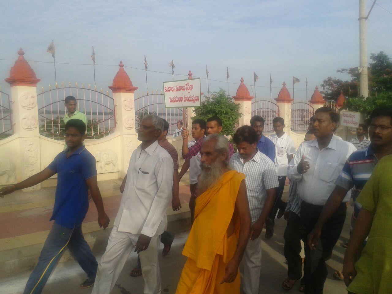 Bharat Parikrama Yatra in Andhra (5)