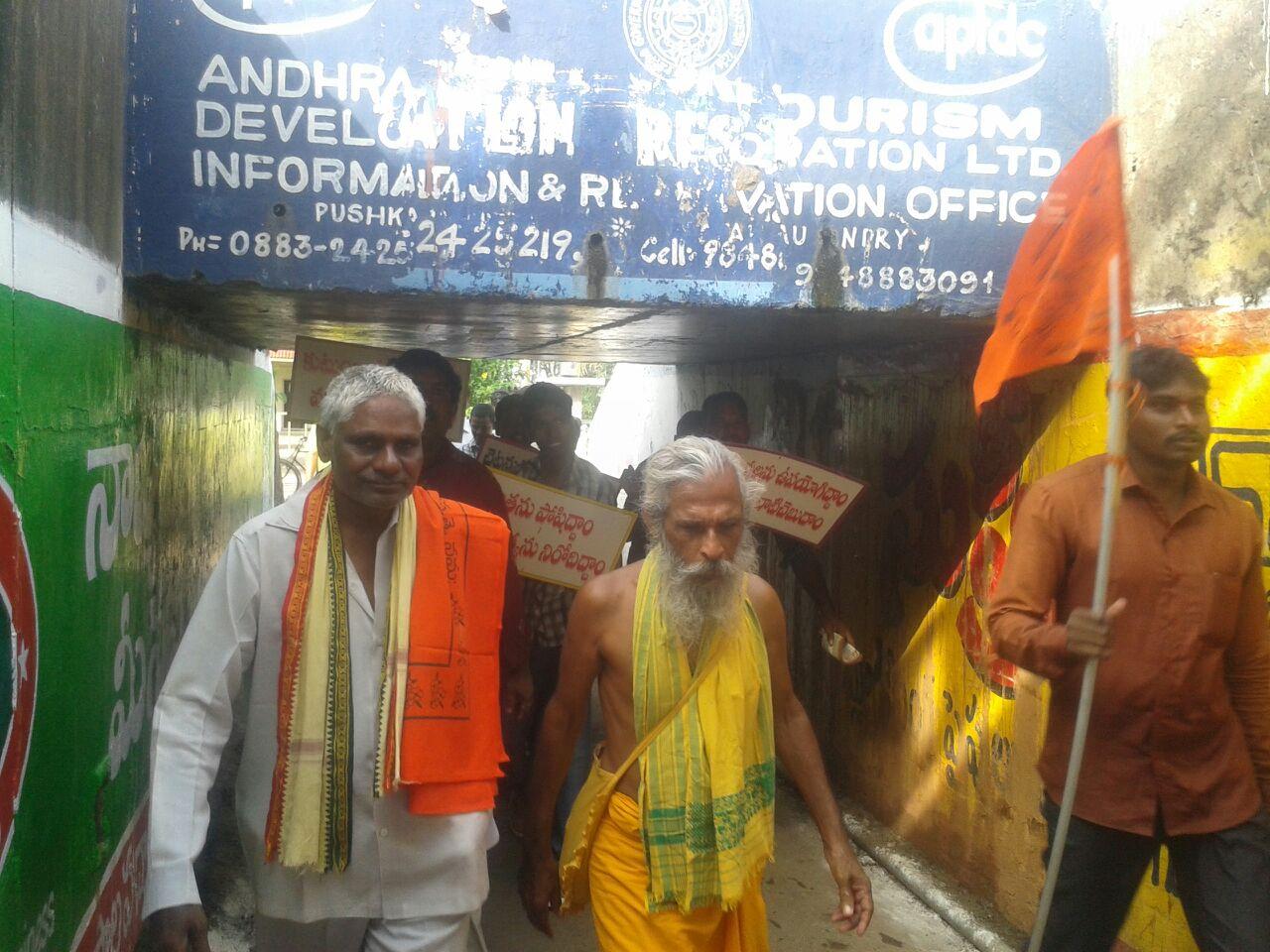 Bharat Parikrama Yatra in Andhra (9)