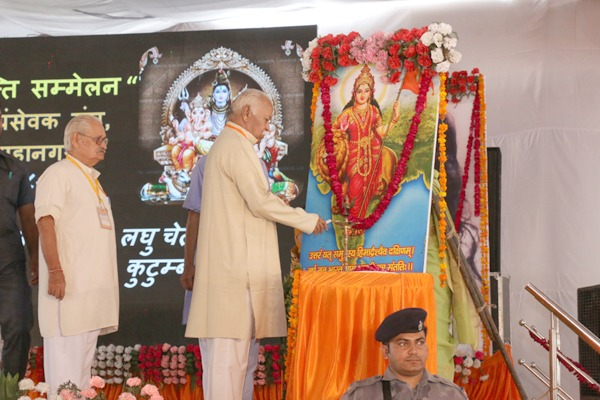 Mohan Bhagwat at Agra (3)
