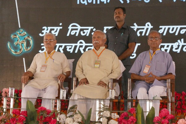 Mohan Bhagwat at Agra (4)