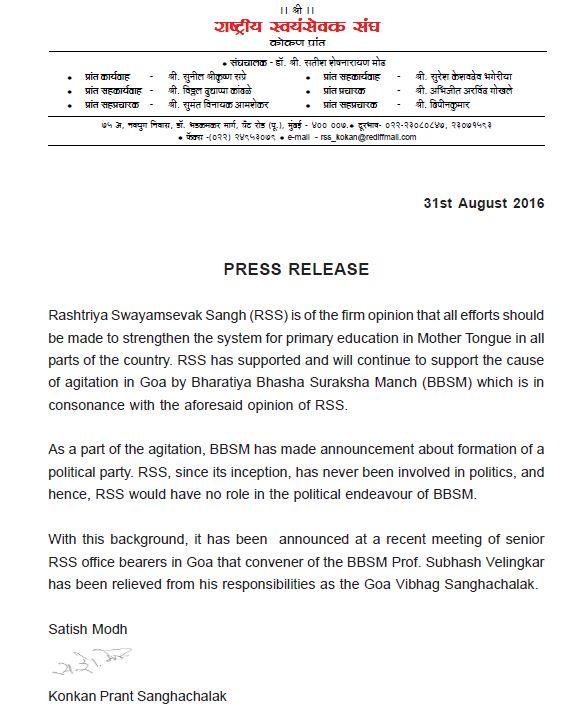 RSS Press Release GOA