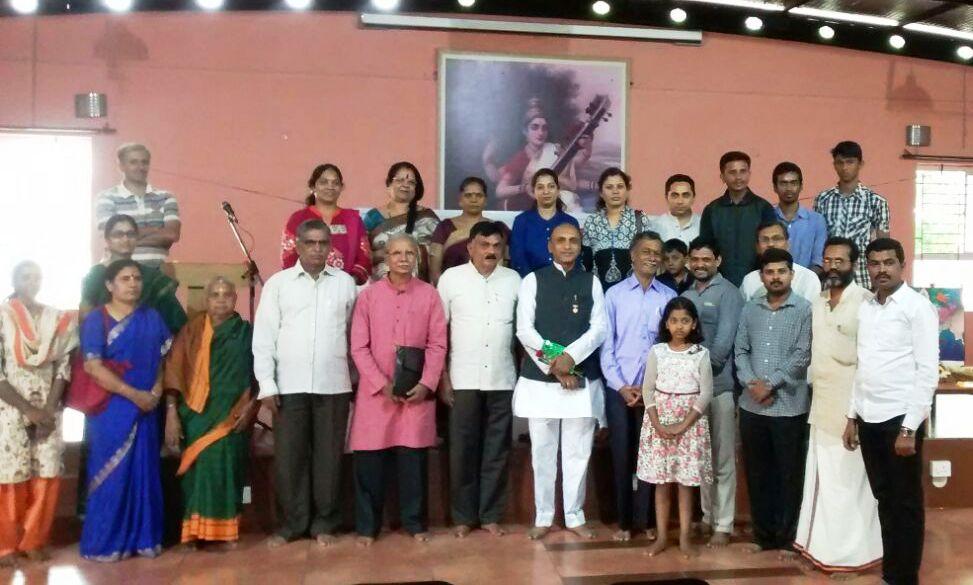 Sahitya Parishad 2