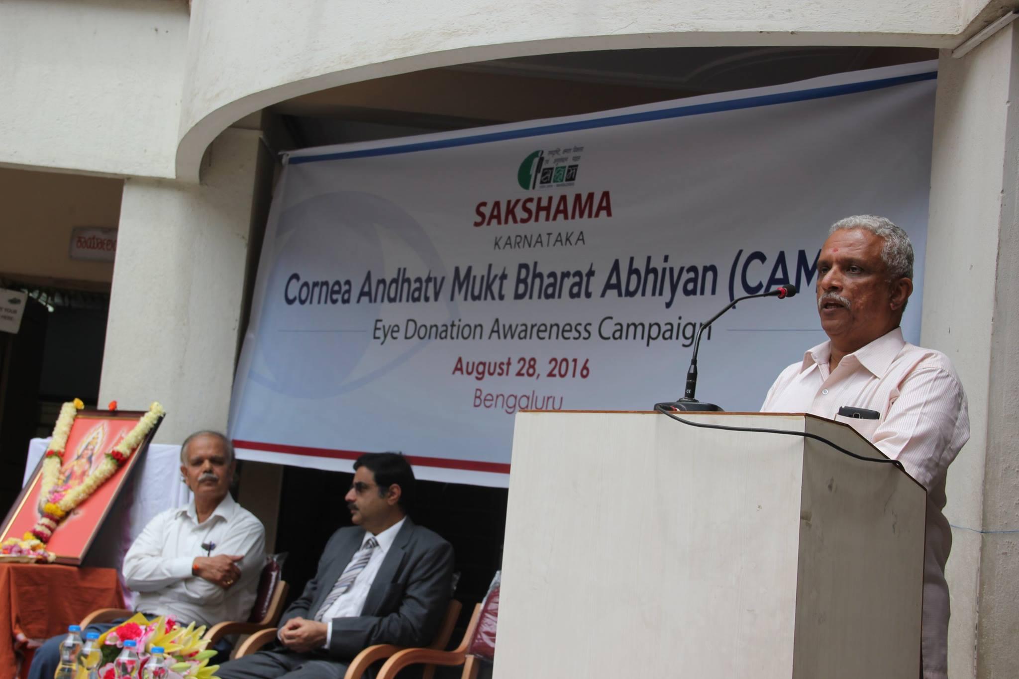 Sakshama CAMBA (3)
