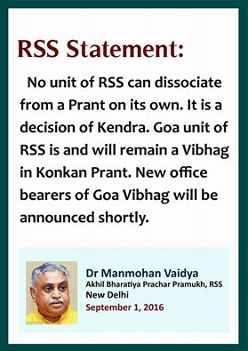 RSS on Goa