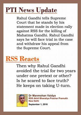 RSS on Rahul Gandhi