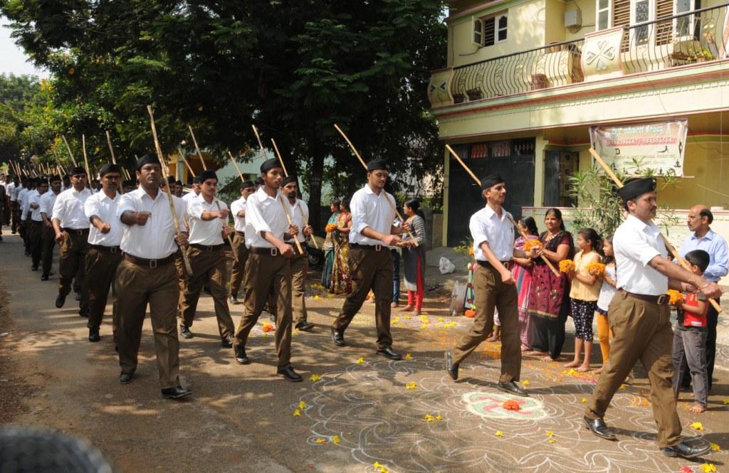 Banashankari Bhag's Path Sanchalan held at Rajarajeshwari Nagar, Bengaluru
