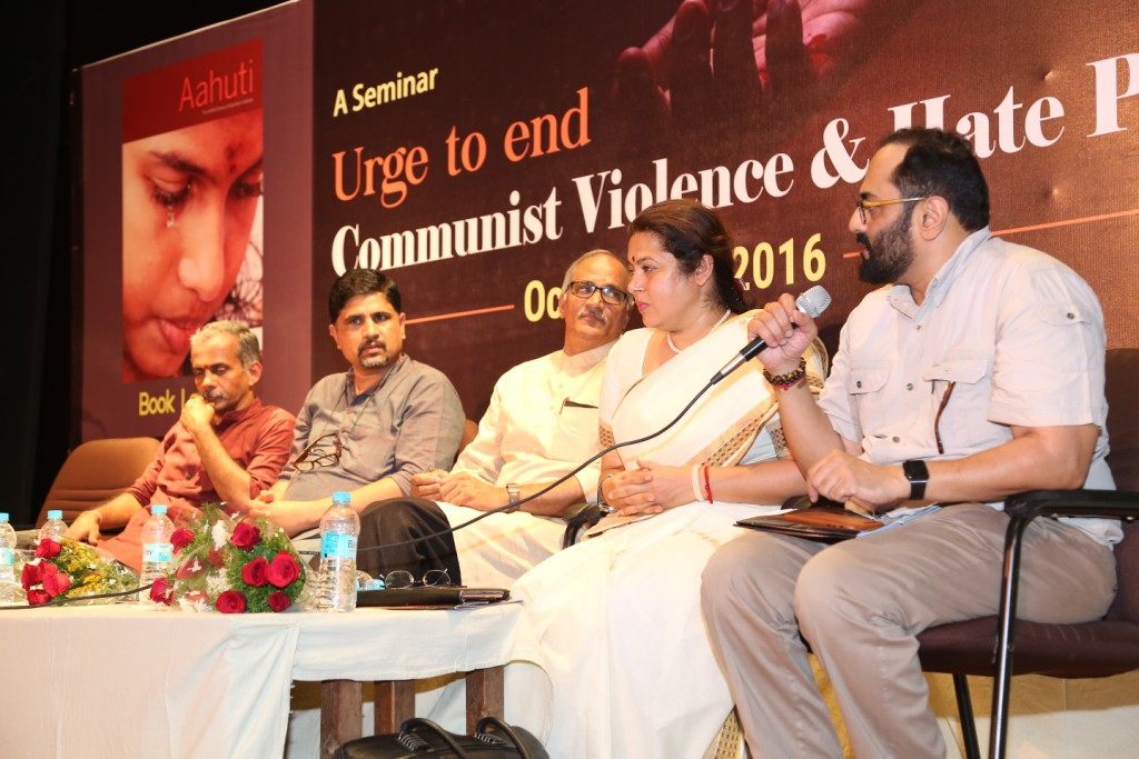 manthana-bengaluru-talk-on-communist-violence-oct-16-2016-13