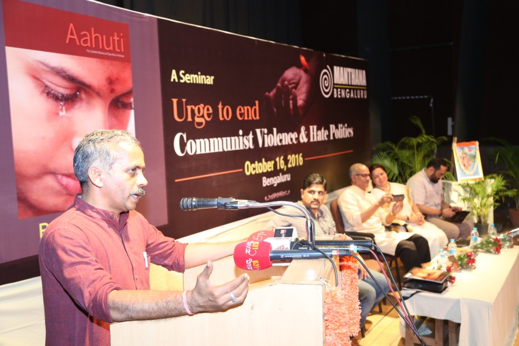 manthana-bengaluru-talk-on-communist-violence-oct-16-2016-9