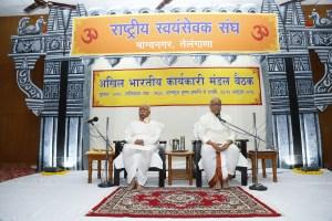 RSS Sarasanghachalak Mohan Bhagwat and Sarakaryavah Suresh Bhaiyyaji Joshi at ABKM Meet at Hyderabad