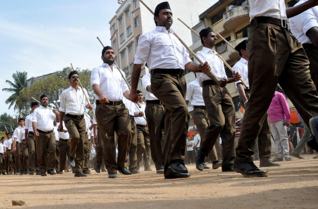rss-path-sanchalan-bengaluru-oct-23-2016-1