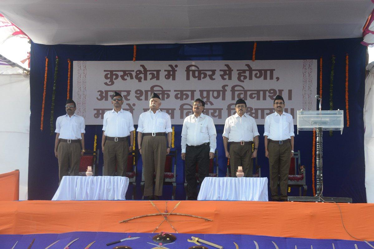 rss-vijayadashmi2016-nagpur-11