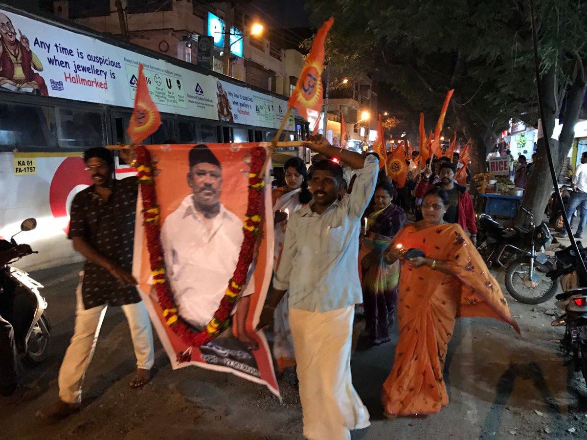 Ramamurthy Nagar