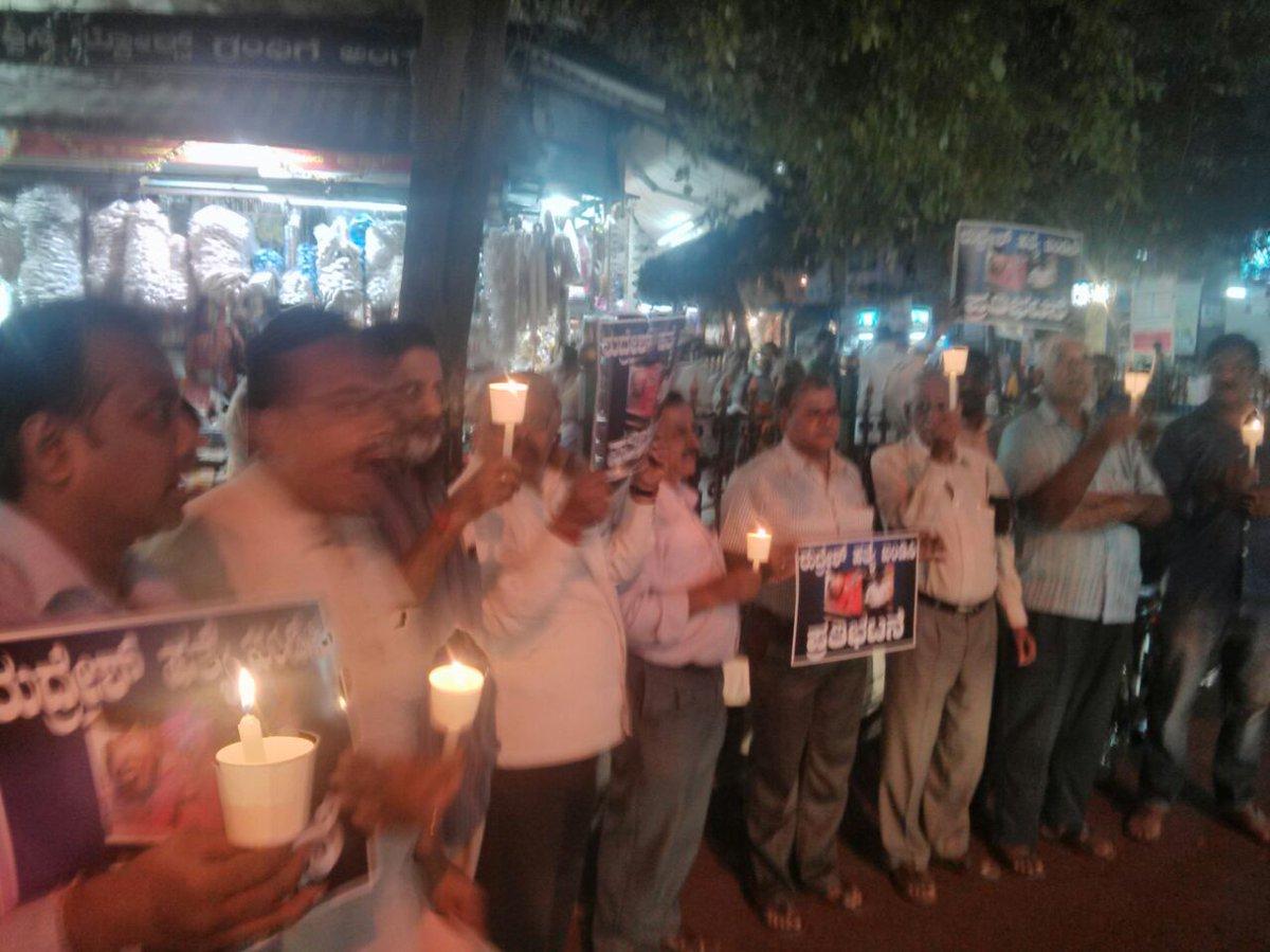 Gandhi Bazar, Basavangudi