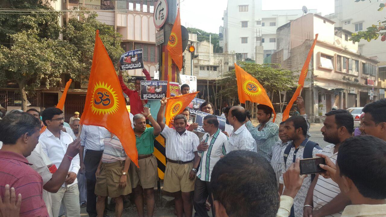 Keshava Shilpa Circle