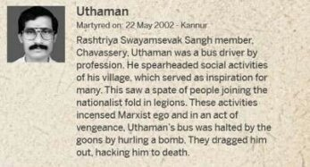Ramith's father Uthaman was killed by Communist Workers on May 22, 2002