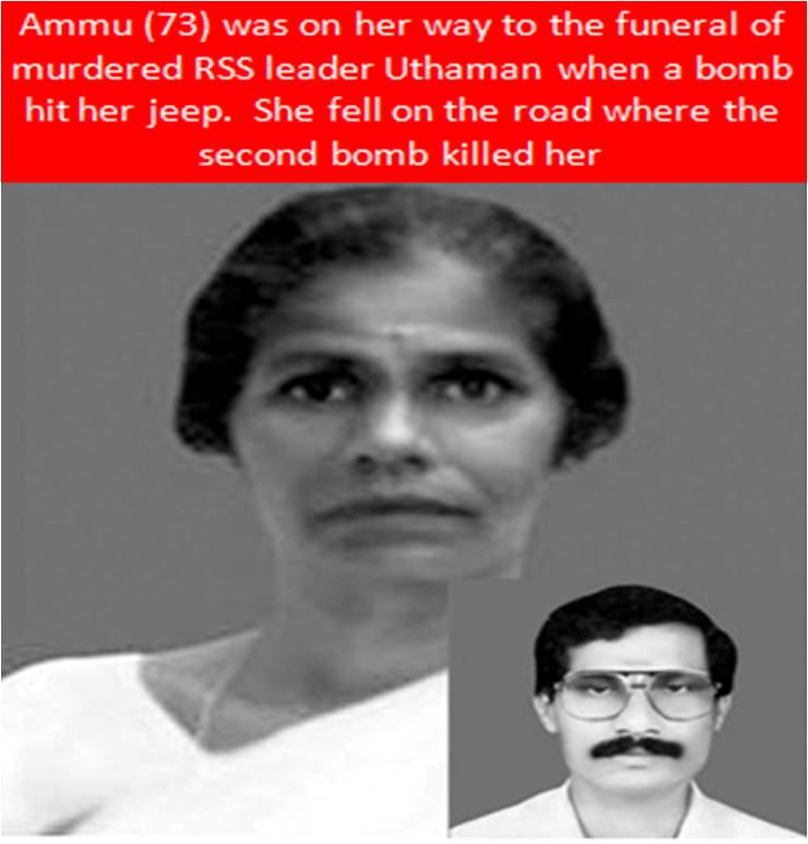 Ammu Amma along with Jeep Driver were killed by Communist Workers, Ammu Amma was returning after attending final rites of Uthaman