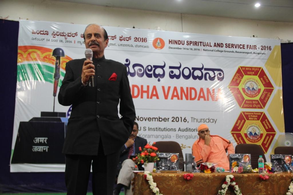 hssf-yodha-vandana-nov-24-2016-11