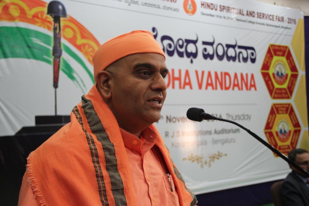 hssf-yodha-vandana-nov-24-2016-13