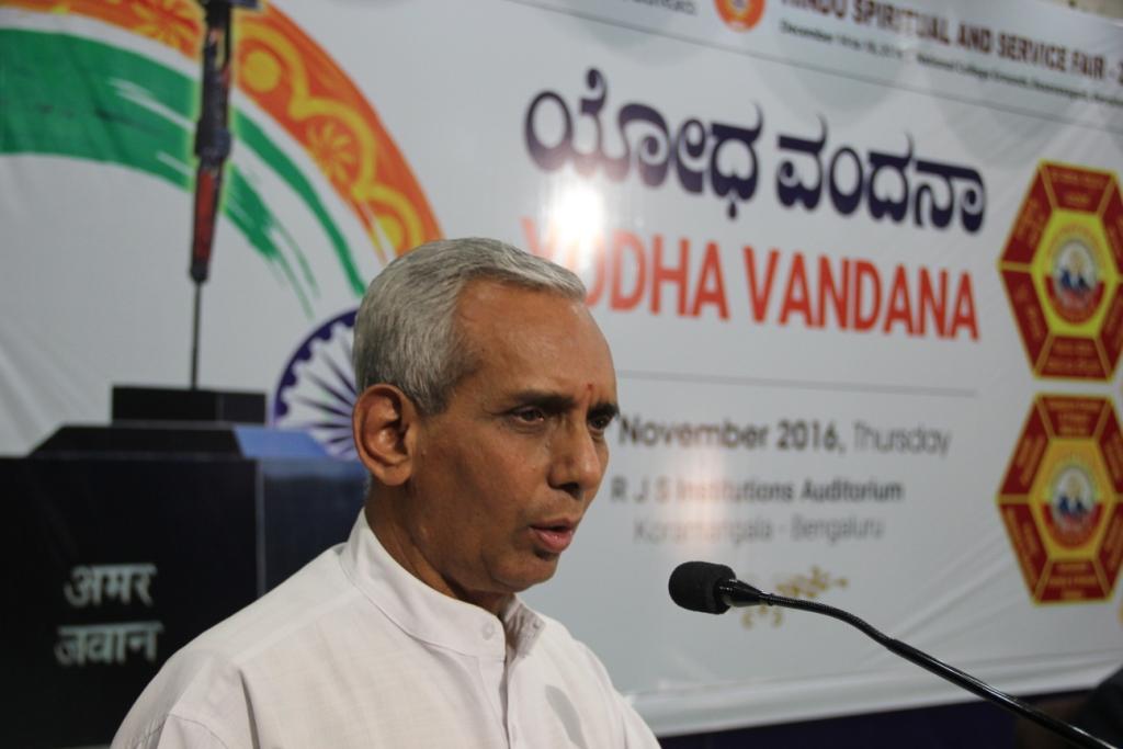 hssf-yodha-vandana-nov-24-2016-14