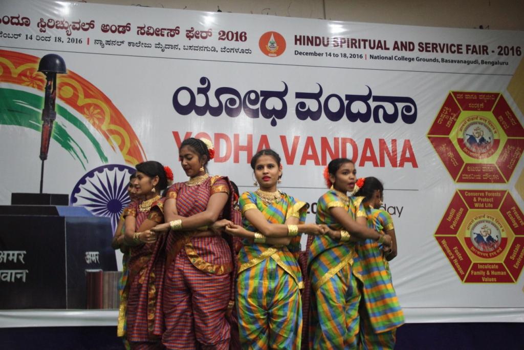 hssf-yodha-vandana-nov-24-2016-18