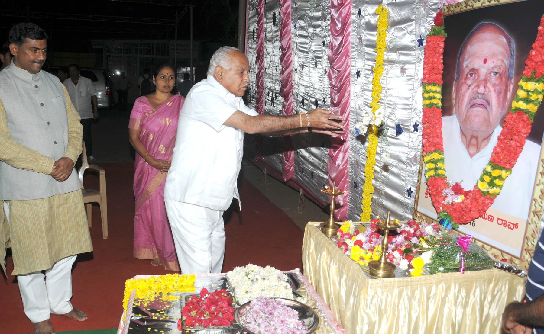 k-suryanarayan-rao-shraddhanjali-nov-26-2016-1