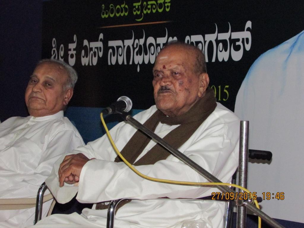 nagabhushan-ji-shraddhanjali