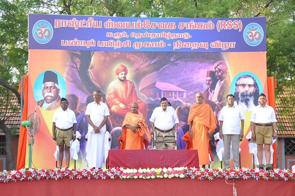 suruji-in-tn-otc-may-2013