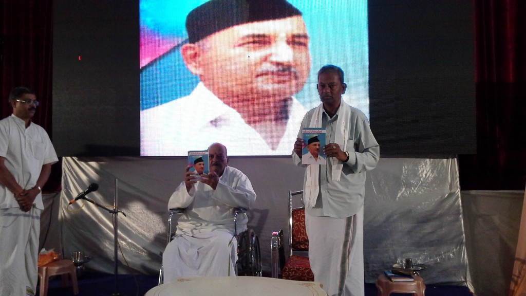 released-book-on-yadava-rao-joshi-at-kaup-udupi