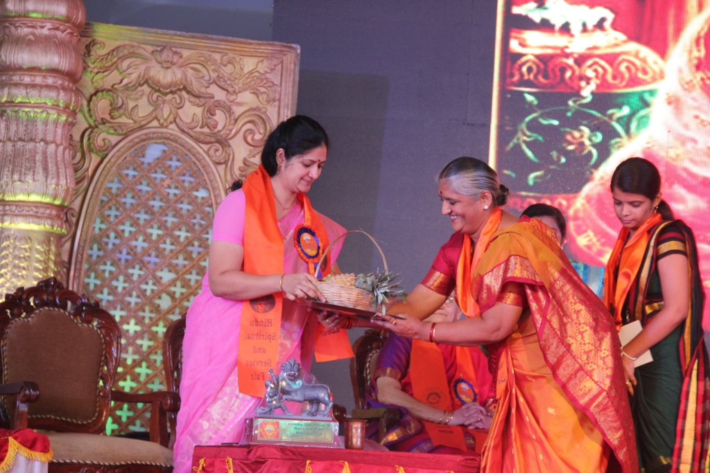 With an Emphasise to Foster Women's Honour, unique event MATRUVANDANA held at Day-3 on HSSF-Bengaluru