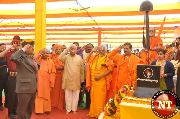 RSS Sarasanghchalak Mohan Bhagwat addressed Prerana Sangam as a part of Dharma Samskriti Mahakumbh at Nagpur