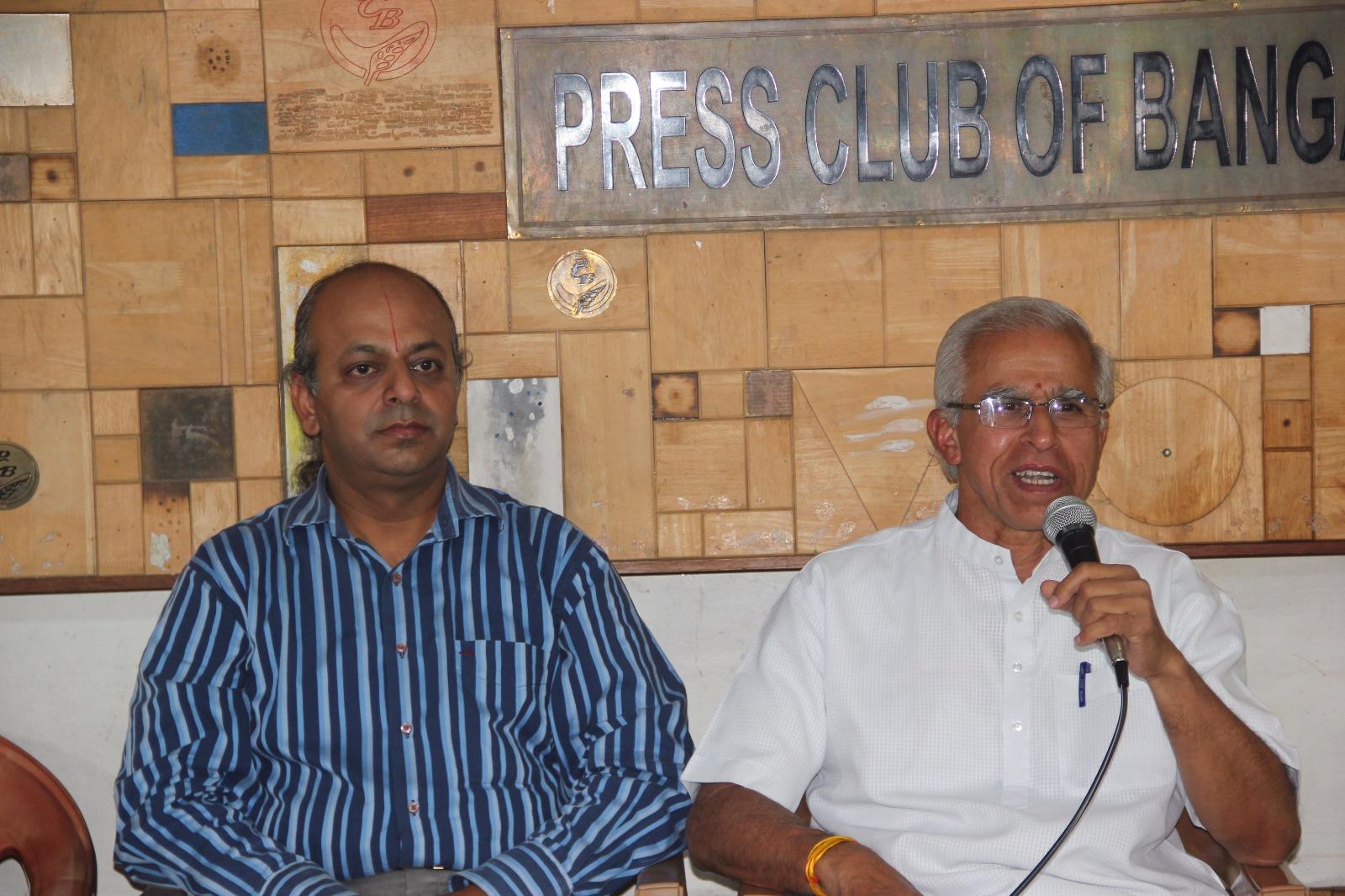 Samskrita Bharati's 3-day National Conference to be held on January 6, 7 & 8, 2017 at Udupi, Karnataka